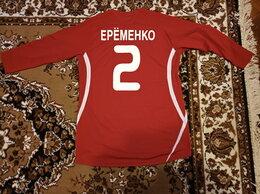 Вещи знаменитостей и автографы - Ерёменко Кубок Легенд 2009  раритет, 0