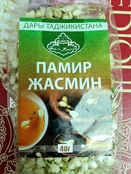 Ингредиенты для приготовления напитков - Жасмин 40г, 0