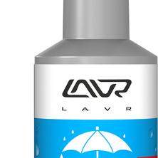 Маски и сыворотки - Быстрый Воск Lavr Fast Wax 500мл Lavr арт. LN1448, 0