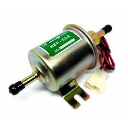 Двигатель и топливная система  - Насос топливный шестеренчатый 535RTD 30006171A, 0