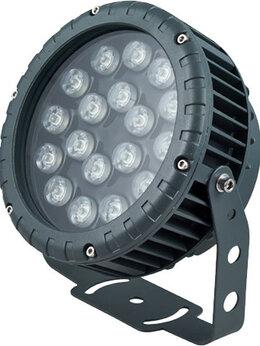 Уличное освещение - Светодиодный светильник ландшафтно-архитектурный…, 0