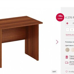 Компьютерные и письменные столы - Стол DaVita-мебель, Альфа 62.20, 0