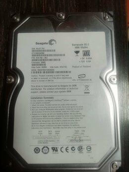 Внутренние жесткие диски - Жёсткий диск 1 Tb, 0