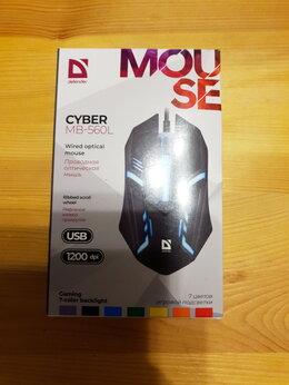 Мыши - Новая мышь с подсветкой, 0