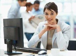 Помощник руководителя - Помощник руководителя в офис (4час), 0