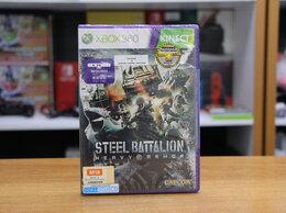 Игры для приставок и ПК - Steel Battalion: Heavy Armor - Xbox 360 Новый диск, 0