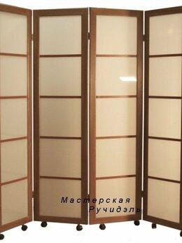 Ширмы - Ширма декоративная De'Arte Form standart, 0