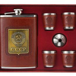 Подарочная упаковка - Набор подарочный СССР, 0