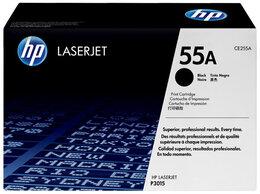 Картриджи - Картридж HP LJ P3015  CE255A, 6K, 0
