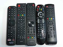 Пульты ДУ - Пульты для телевизоров Hamber, Dexp, Dofler,…, 0