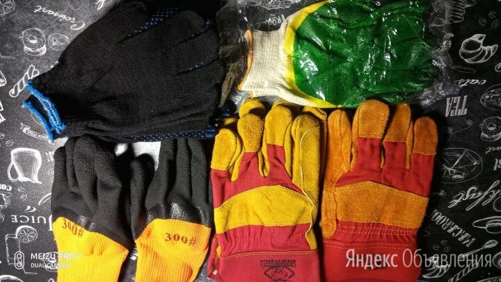Перчатки строительные, сварщика по цене 30₽ - Средства индивидуальной защиты, фото 0