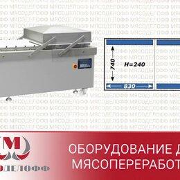 Прочее оборудование - Вакуумный упаковщик PP30, 0