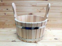 Аксессуары - Шайка из кедра. Деревянный таз для бани 15 л, 0