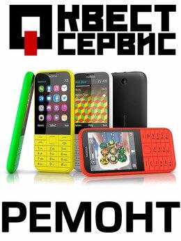 Мобильные телефоны - Ремонт Телефонов Старый Оскол Квест - Сервис, 0