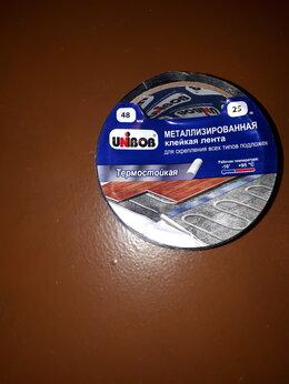 Строительный скотч - Клейка лента для любых подложки ,под ламинат, 0