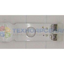 Осветительное оборудование - DMGE-480SMA-R6, 0