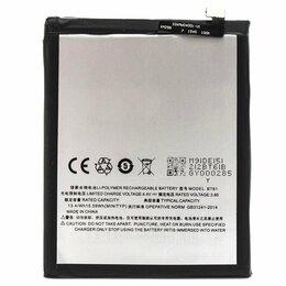 Аккумуляторы - Аккумулятор для Meizu M3 Note, 0