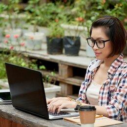Администраторы - В онлайн офис удалённо администратор, 0