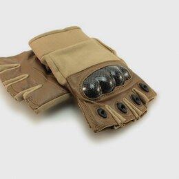 Средства индивидуальной защиты - Перчатки без пальцев EDGE Tac-Force 2.0 1/2, бежевые, 0