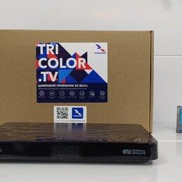 Спутниковое телевидение - Спутниковая ТВ-приставка Триколор ТВ 1 год просомтра включён, 0
