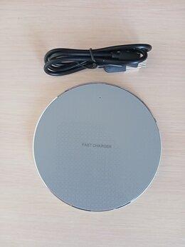 Зарядные устройства и адаптеры - Беспроводная зарядка для Samsung и iPhone, 0