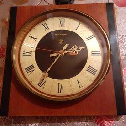 """Часы настенные - Настенные часы """"Янтарь"""", 0"""