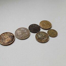Монеты - Старинные монеты, 0