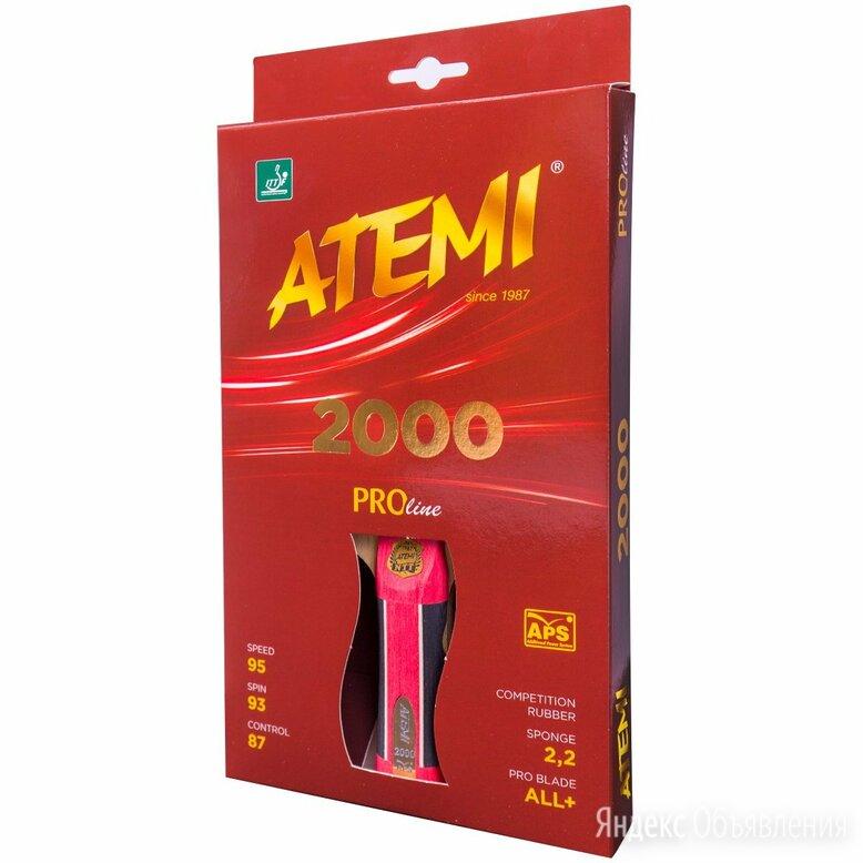 Ракетка ATEMI 2000 PRO по цене 3600₽ - Ракетки, фото 0