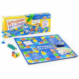 Настольные игры - Игра Каляки Маляки 0125R, 0
