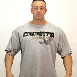 Футболки и майки - Футболка мужская спортивная Legal Power Metal 97, 0