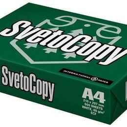 Бумага и пленка - Продам бумагу А4 SvetoCopy, Снегурочка, 0