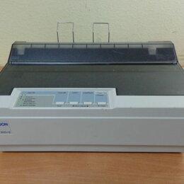 Матричные принтеры - Epson LX300+, 0