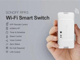 Системы Умный дом - Реле беспроводное Sonoff RF R3 WiFi + 433МГц,…, 0