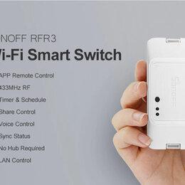Системы Умный дом - Реле беспроводное Sonoff RF R3 WiFi + 433МГц, новое, 0