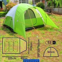 Палатки - Палатка четырех местная из фиберглассового материала. , 0