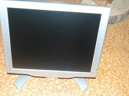 Мониторы - Монитор Philips 170c5bs/07, 0