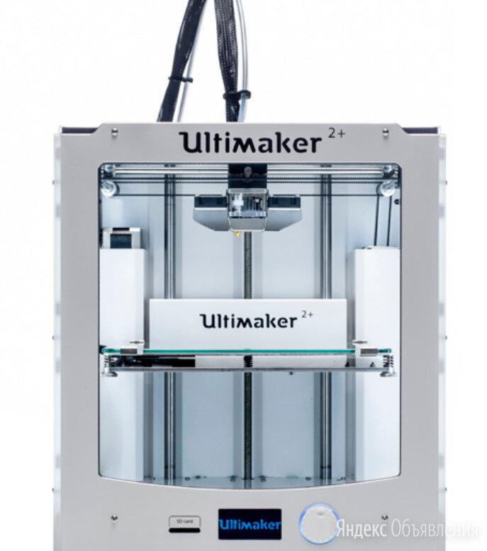 3D принтер Ultimaker 2+ Plus (и 28 катушек) по цене 139000₽ - 3D-принтеры, фото 0