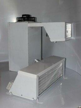Холодильные машины - Холодильник оборудование моноблок, 0