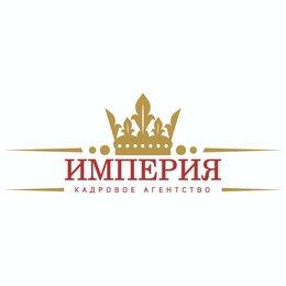 Няня -   Требуется: Няня, метро Тверская., 0