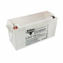Аккумуляторы и комплектующие - Аккумулятор тяговый для спецтехники Rutrike 6-EVF-150 12 V 175 Ah, 0