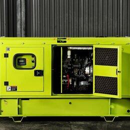 Спецтехника и навесное оборудование - Дизельный генератор 20 кВт, 0