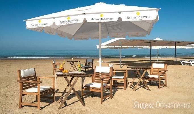 Зонт 3х3 м. ветроустойчивый по цене 24000₽ - Мебель для учреждений, фото 0