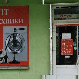 Ремонт и монтаж товаров - Ремонт стиральных машин на дому ., 0