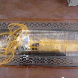 Фены и фен-щётки - Электрофен Заря-3. в рабочем состоянии, 0