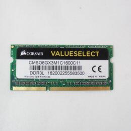 Модули памяти - Оперативная память Corsair Value Select DDR3L 8 Gb, 0