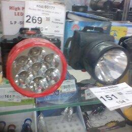 Переносные светильники - фонарики светодиодные, 0