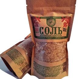 Продукты - Адыгейская соль, 0