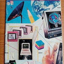 """Другое - Журнал """"Информатика в жизни США"""", 0"""