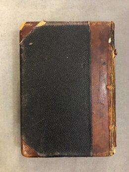 Искусство и культура - Антикварная книга 1900 года П.Н. Полевого…, 0