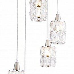 Настенно-потолочные светильники - Подвесной светильник Globo Wolli 15760-5, 0